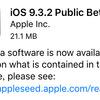 iOS9.3.2 Public Beta4が利用可能に