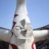 新美の巨人たち 「太陽の塔」