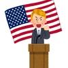 アメリカ新大統領