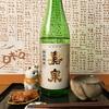 東京青梅市 田村酒造「嘉泉 特別純米酒 幻の酒」【5】