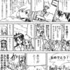 【創作漫画】81話と努力と根性と青春の部活動
