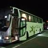 【福岡から東京まで】バスタ新宿到着、「はかた号」の旅も終了です