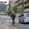 自転車で東海道五十三次 1日目 三条大橋〜宮宿編