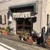 【谷根千の風景No.5】 旅するミシン店