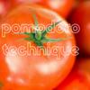 ポモドーロテクニックとは?おすすめのアプリとchrome拡張機能