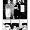 【モブサイ】メンタルセキュリティ