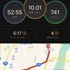 10キロ(レースペース)浜松