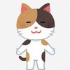 発情期の猫は英語でどう言う?