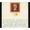 ドヴォルザーク:交響曲第5番 / クーベリック, ベルリン・フィルハーモニー管弦楽団 (1972/2018 SACD)