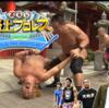 amazonプライムビデオ おすすめ番組.新ドラマ 7/1 更新