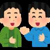「共通点」を探そうとして気まずくなる人へ 『人生が変わる会話術』 丘村奈緒子著