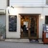 荻窪「INAZUMA  CAFE(イナズマカフェ)」