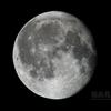 立待月(月齢17.306)