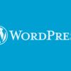「ブログ書きたいだけ」の人は安易にWordPressを使い始めないほうがいいと思う