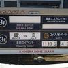 《マリーンズ》(調子良すぎ承知で)日本シリーズで戻ってくるの待ってるで!!!