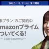 auの「ahamo対抗 格安新料金プラン」は2021年1月に発表!〜高橋社長が明言〜
