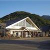 2016.11.4 鍋割山