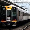 阪神1000系 1206F 【その7】