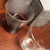 スタバのカップの形!中川政七商店のTHE GLASS