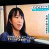 エンディングノートについて語るonTV