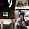 『ULTRAMAN ARCHIVES』Premium Theaterスペシャルトーク&上映会 ~「ガラモンの逆襲」