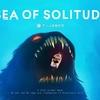 『Sea of Solitude』孤独と向き合う物語【感想/レビュー】