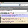 twicliにID/発言内容抽出タブを追加するプラグイン