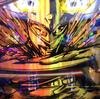 【ウルトラセブン超乱舞】とあるに続き、連勝記録更新を目指す!【負けたくねぇ】
