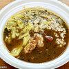 【セブン】1日分の野菜 野菜の旨味スープカレー&5種の具材を使ったかぼちゃクリームグラタン