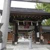 護王神社の亥子祭2018、行列と亥子餅。