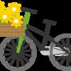 札幌サイクリングクラブメンバー!