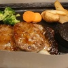 【人形町駅近くで牛肉100%1000円以下】ランチもディナーも安い『肉処 牛和火』