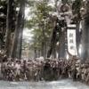 沖縄戦の20年前の普天間「宜野湾並松」の写真