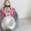 1歳半で始めたゆるいトイトレの記録⓸ オマルやトイレへの誘い方と役立つアイテムたちについて