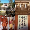 【出羽三山神社(4)】羽黒山 山頂境内 開祖を祀る蜂子神社と三神合祭殿に参拝