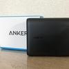 Ankerの軽いモバイルバッテリーはおすすめ‼しかも2台同時充電で大容量