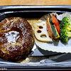 【デリバリー】ガスト ~ビーフ100%チーズINハンバーグ&若鶏のグリル 大葉おろし~