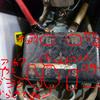 C111 レギュレーター分解