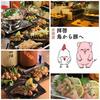 【オススメ5店】相模原・橋本・淵野辺(神奈川)にある鍋が人気のお店