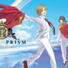 キンプリ・映画の動画を無料で観る方法【ネタバレなし】(KING OF PRISM by Pretty Rhythm)