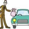 自動車減税 やれるんか?