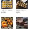【焼き菓子編】関西の人気カフェ・パティスリーのお取り寄せスイーツまとめ