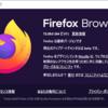 Firefox72向けのuserChrome.js設定でウダウダする~