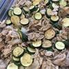 豚肉とズッキーニの生姜焼き