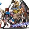 【勇者の町オンライン】最新情報で攻略して遊びまくろう!【iOS・Android・リリース・攻略・リセマラ】新作スマホゲームが配信開始!