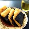 【雑穀料理】お正月先取りのカロリーオフレシピ!磯辺焼きの作り方【大豆】