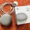 スマートスピーカーGoogleHome Mini は、便利なNHKラジオニュース再生機