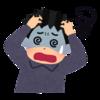 新日本プロレス 11・5 大阪大会 重大発表だらけ! 衝撃が多すぎて良い意味での混乱