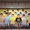 【24時間テレビ】V6 20周年での24時間テレビ観覧♡思い出いろいろ