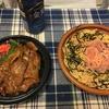 """【ローソン】新商品の""""帯広名物 豚丼""""&""""北海道産たらこのパスタ""""を食う!"""